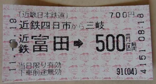 Dsc05157