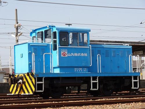 Sdsc02835