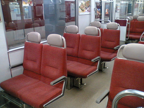 640pxdual_seat