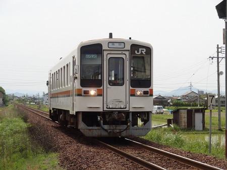 Sdsc05530