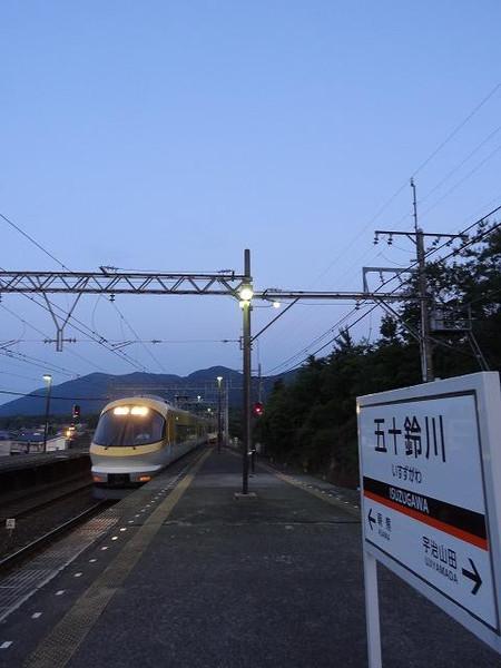 Sdsc05928