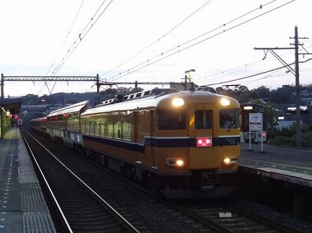 Sdsc05932