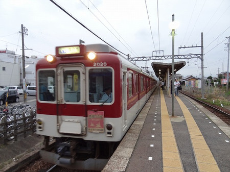 Sdsc06052