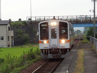 Sdsc07200