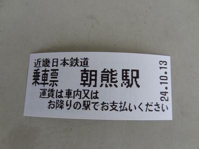 Sdsc08710