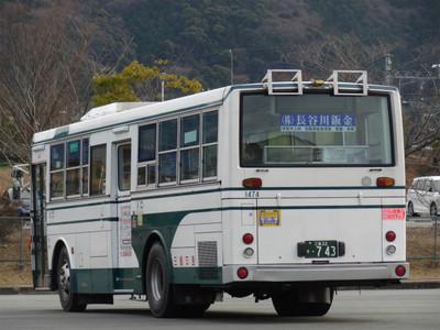 Sdsc00952
