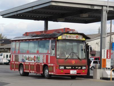 Sdsc00995