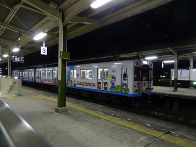 Sdsc01803