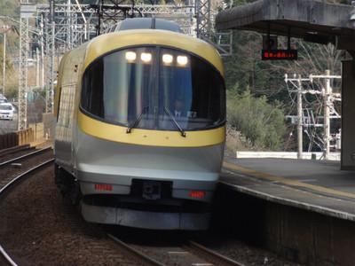 Sdsc00425