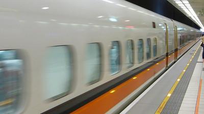 Sp1040496