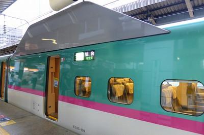 Sp1080596