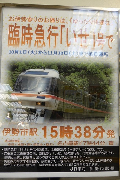 Sp1190489