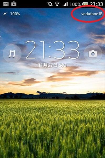 Sscreenshot_20131127213318