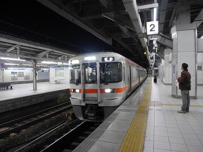 Sp1270112