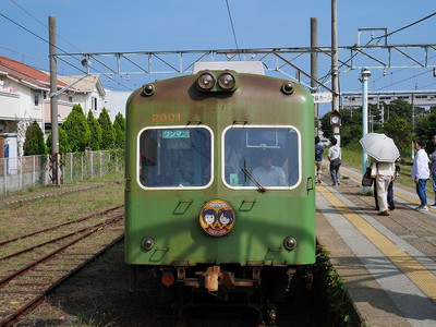 Sp2050946