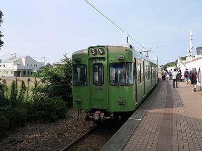Sp2050959