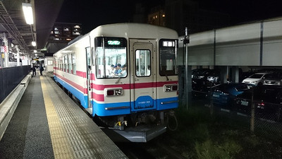 S20140913_191010
