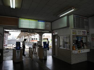 Sp2060217