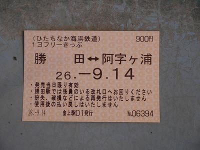 Sp2060457