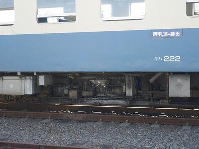 Sp2060521
