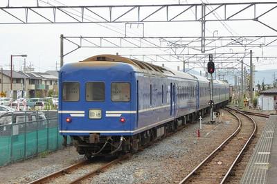 Sp1070065