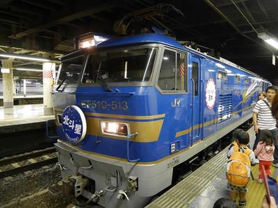 Sp2070443