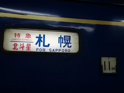Sp2070450