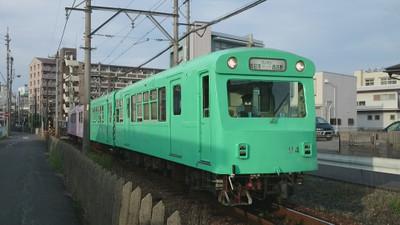 Dsc_7920
