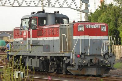 Sp1180638