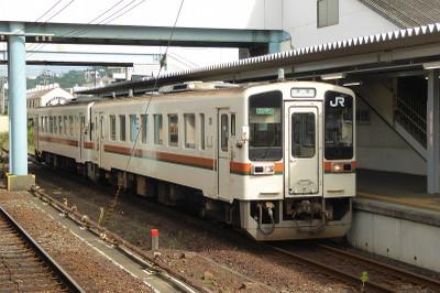 Sp1190104