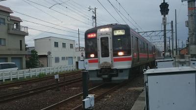 Sdsc_1245