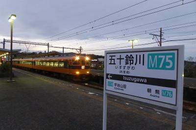Sp1240500