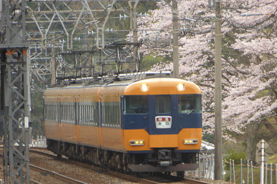 Sp1270612
