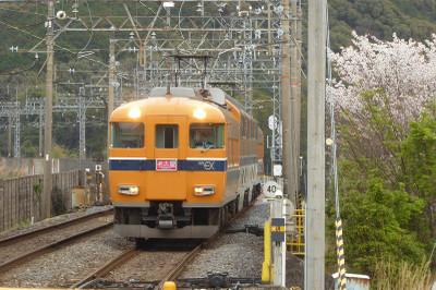 Sp1270820