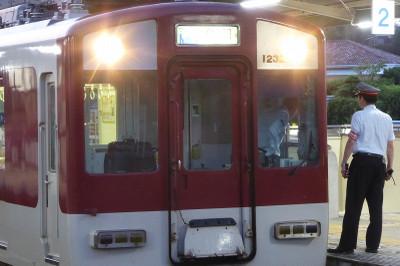 Sp1300116